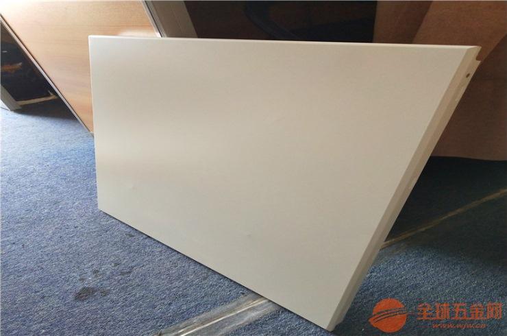 百色工装吊顶铝扣板生产厂家 南宁冲孔白色铝扣板吊顶