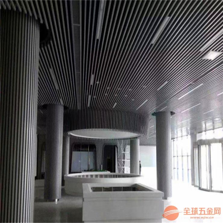 商业城装饰吊顶铝方通 潮流街墙身隔断造型铝方通