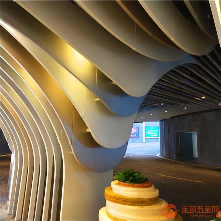 地下室吊顶弧形铝方通 停车场吊顶造型铝方通