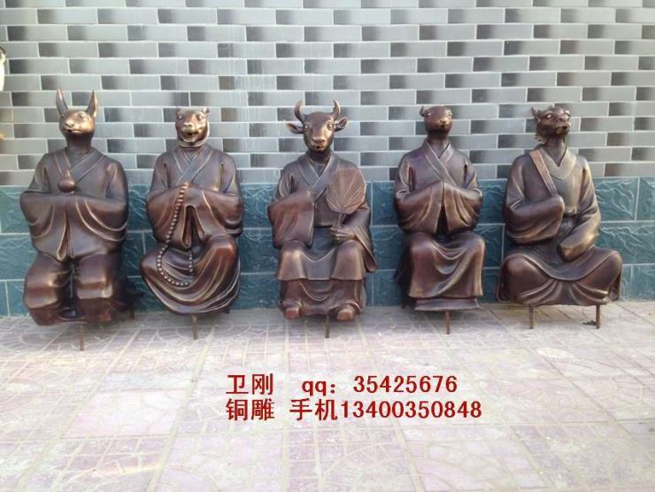 铜雕十二生肖,园林铜雕塑,唐县铸铜雕塑厂