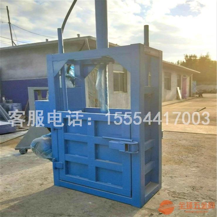 现货供应定做各种型号液压打包机 废铁打包机