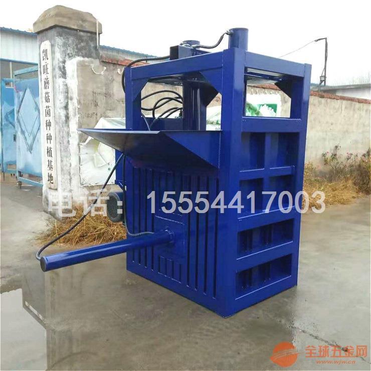 废纸液压打包机 30吨立式液压打包机多少钱