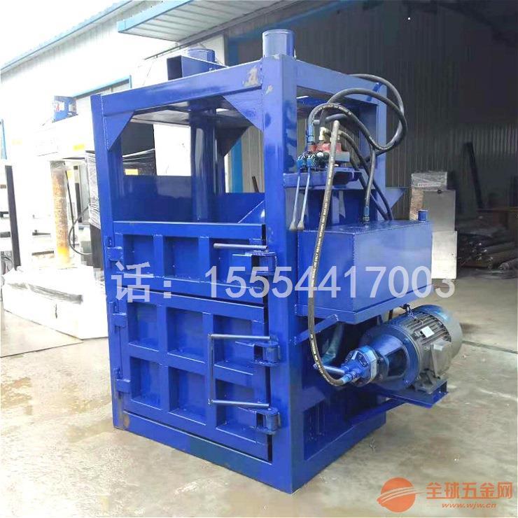 厂家供应液压打包机 棉花压实打包机自动打包机