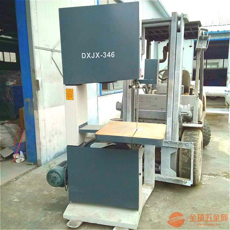 锯瓦楞纸的机器 带锯机生产厂家