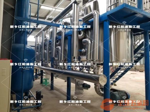 熬油设备呼和浩特红阳机械 1-200吨总代直销