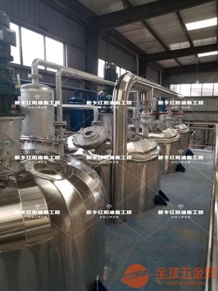 曲江区新乡红阳猪油熬油设备量大从优