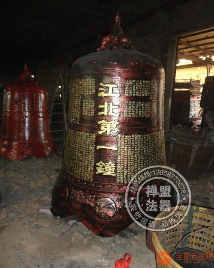 杭州寺院青铜大钟哪家公司出货更快