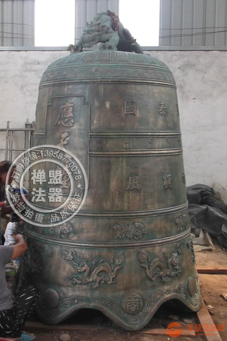 苏州寺院黄铜大钟大量现货质量稳定
