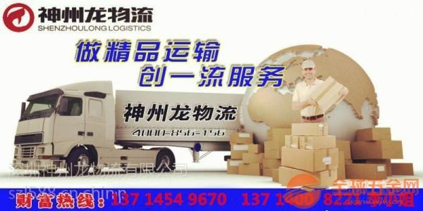 龙岗坪地到桂林秀峰直达物流货运