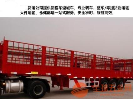 紫金到什邡17.5米拖头出租,英德到绵竹9米13米大挂车出租