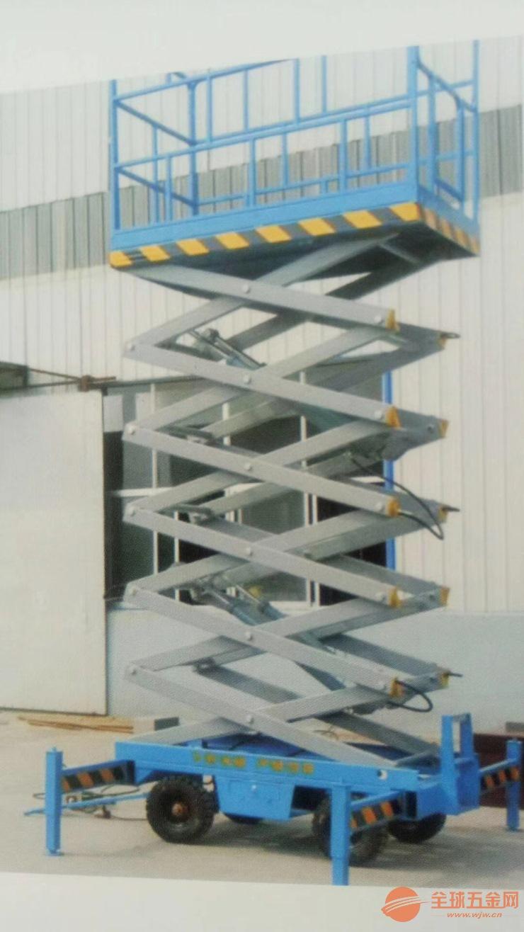 金华液压升降货梯生产厂家