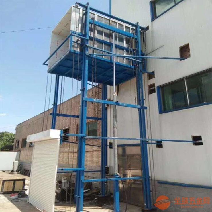 阜阳市临泉液压升降货梯2吨货梯多少钱一台