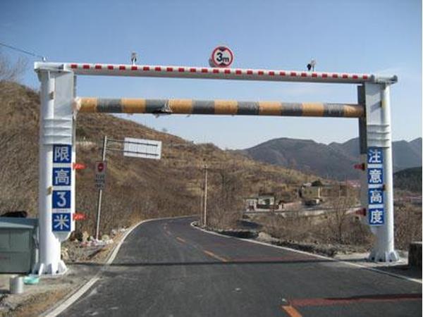 淮安市洪泽县遥控升降限高架供应商