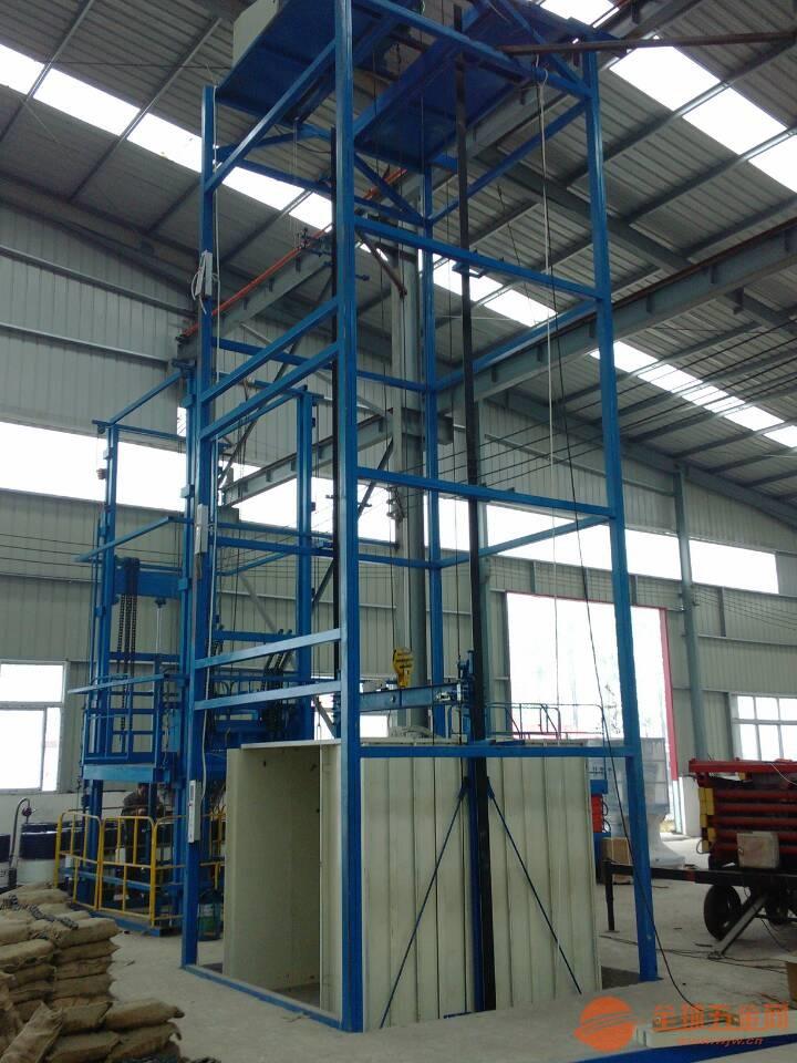 蚌埠高空升降平台厂房用功能特点