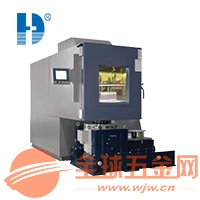 三综合温湿度振动试验箱价格