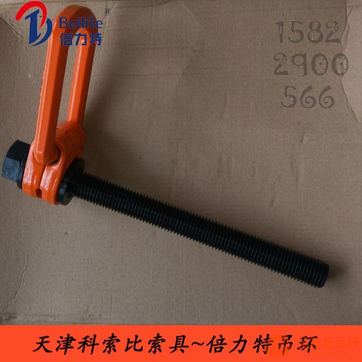 非标侧拉吊环,VLBG侧拉环可以定制加长,非标螺纹等