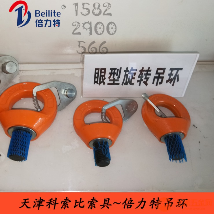 眼型吊环,合金钢眼型旋转吊环M8-M48厂家现货供应