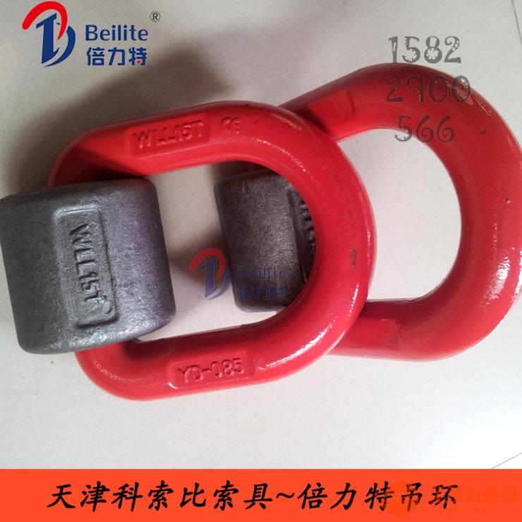 焊接吊耳,80级模锻焊接吊环,1T-20T厂家现货