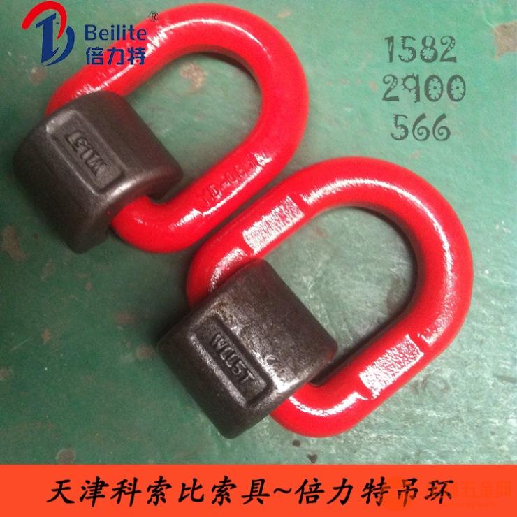 80级模锻焊接吊环,1T-20T焊接环常年现货