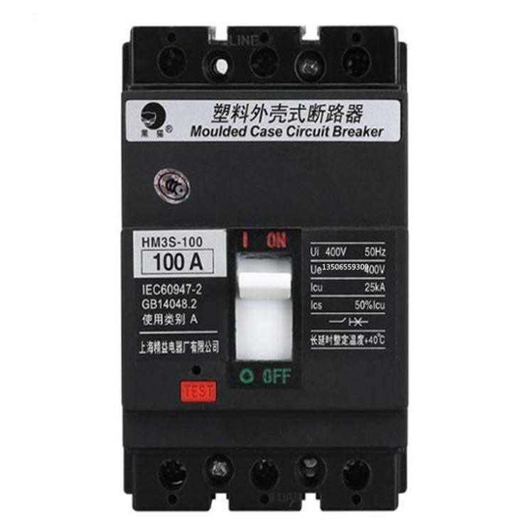 上海精益塑壳断路器 HM3B-63/3300