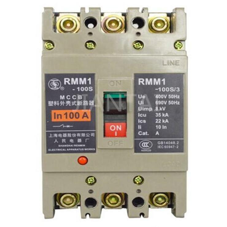 上海人民RMM1系列交流塑壳断路器RMM1-63H/2300