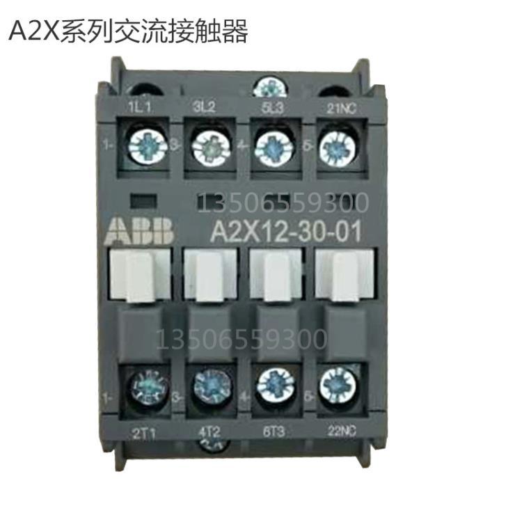 原装ABB交流接触器A2X06-30-01