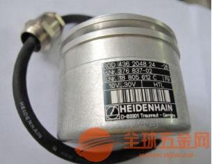 上海热销型号 德国原装EQN1125 803428-01海德汉编码器