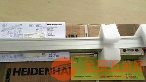德国原装进口光电码盘AE LS 176 ID:258