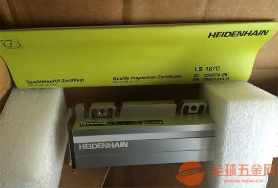德国进口海德汉长度计MT60K16S152D ID:653250-01