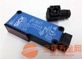 上海供应 德国进口TCT-1PAS13506MZ西克增量式编码器
