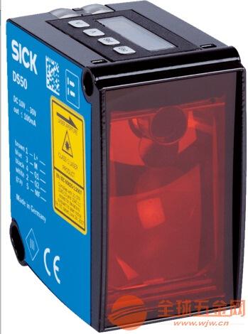 供应sick西克编码器MRA-F080-103D2拉