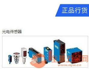 奇控供应6043322西克SICK传感器TCT-1ABT11006MZ