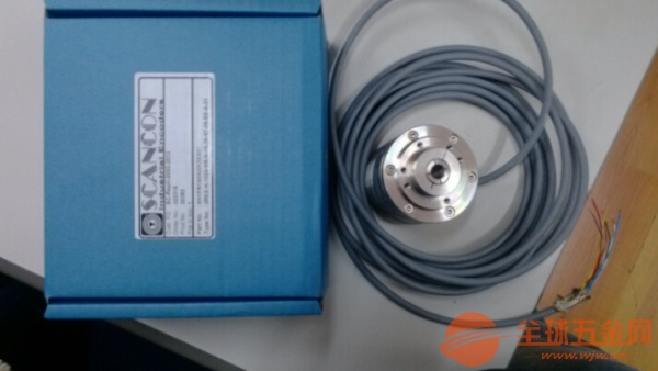 丹麥SCANCON編碼器SCH94L-2500-MS-16-54-67-01-S