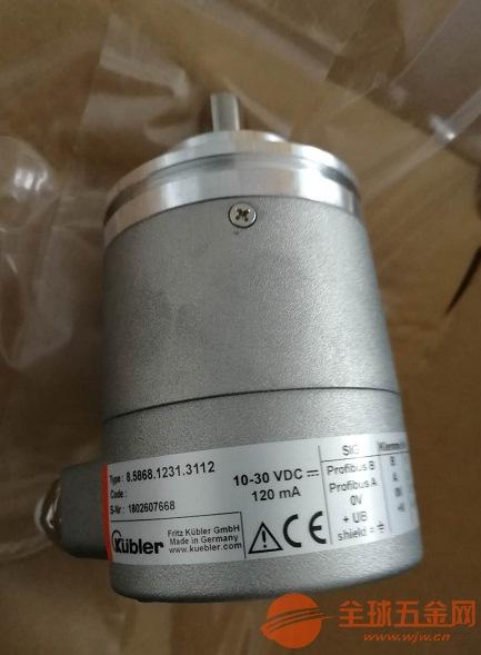 高分辨率8.5826.1661.1500德国原装kubler光电编码器