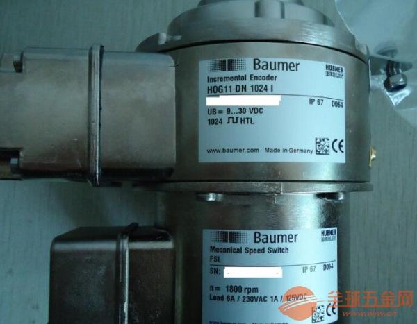 瑞士堡盟编码器安装附件10136635坚固可靠不锈钢