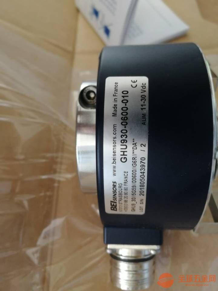 艾迪克BEI增量编码器CD150-5000-022法国CD150系列