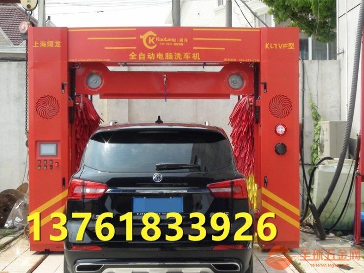 全自动洗车机KL-7VF龙门往复式洗车机毛刷洗车打蜡风干一体机