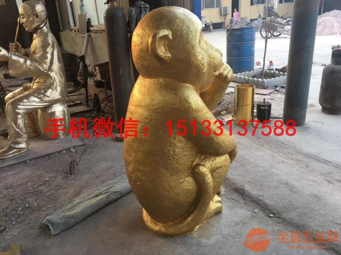 铜猴子雕塑 公园铜雕塑