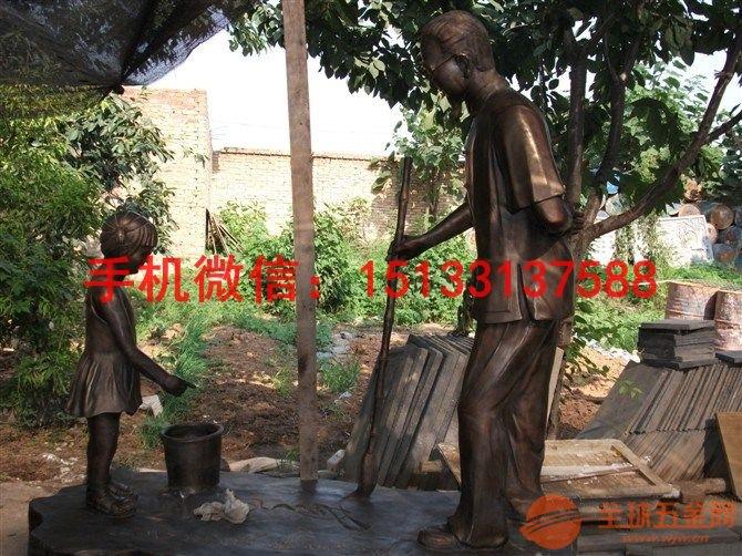书法人物铜雕塑 公园景观人物铜雕