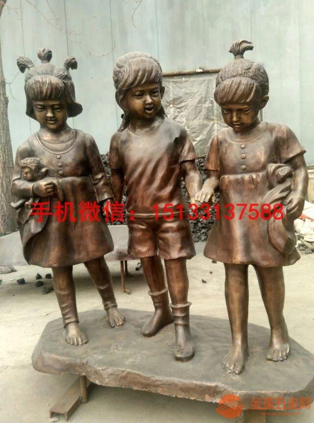 三姐妹人物铜雕塑 公园儿童雕塑