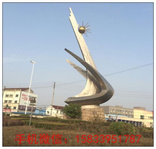 日月星辰不锈钢景观雕塑 大型广场景观雕塑