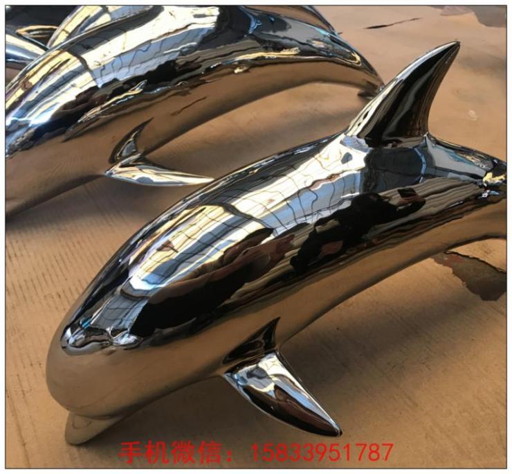 镜面可爱海豚雕塑动物雕塑