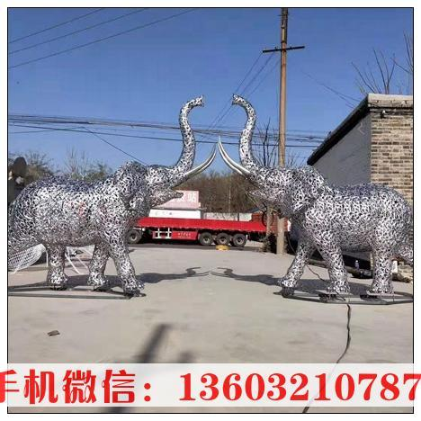 不锈钢镂空大象雕塑 不锈钢动物雕塑