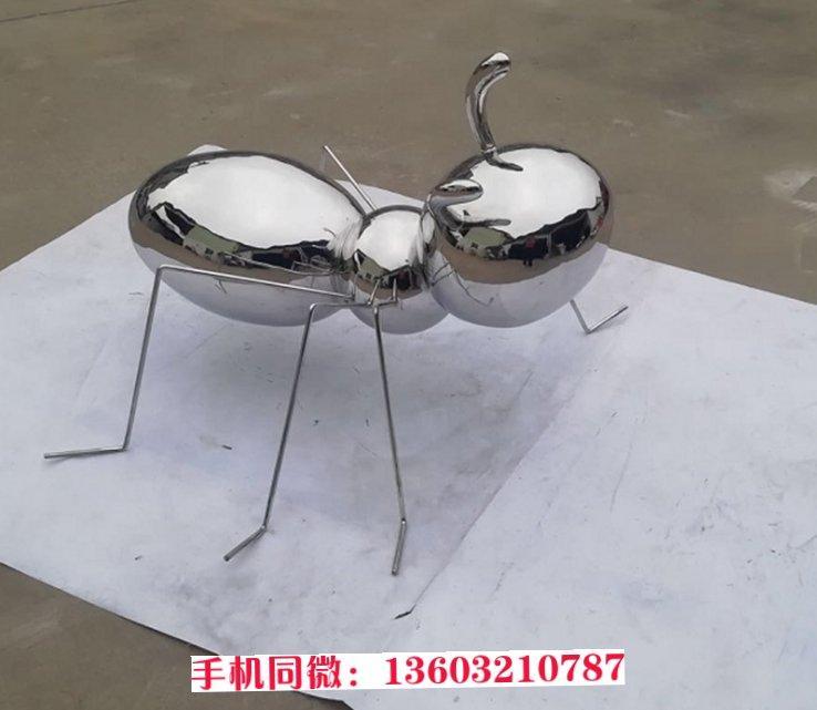 不锈钢镜面蚂蚁雕塑