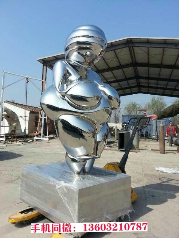 不锈钢镜面雕塑