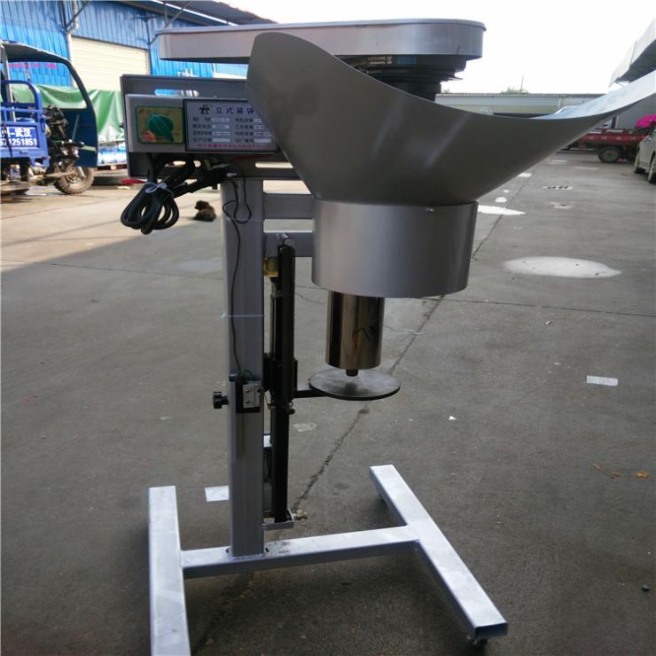 食用菌装袋机 菌料装袋机 可打中心孔电磁离合装料机 料筒