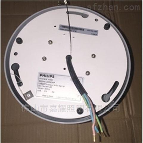 飛利浦SM294C/SM295C高鐵地鐵站明裝防水LED筒燈