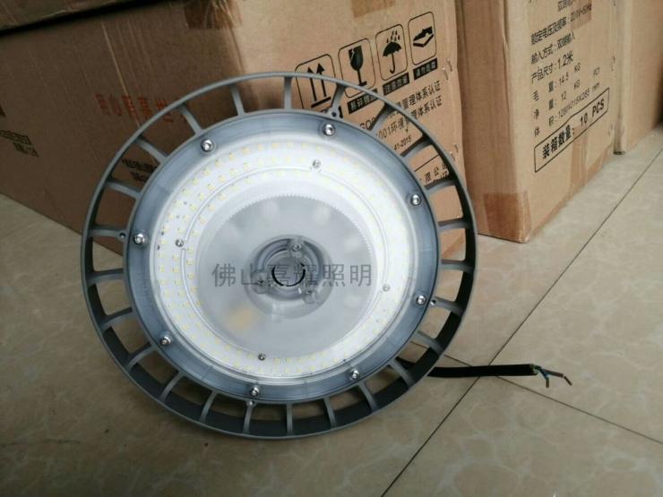 歐司朗LED工礦燈LEDCOMF Highbay 7