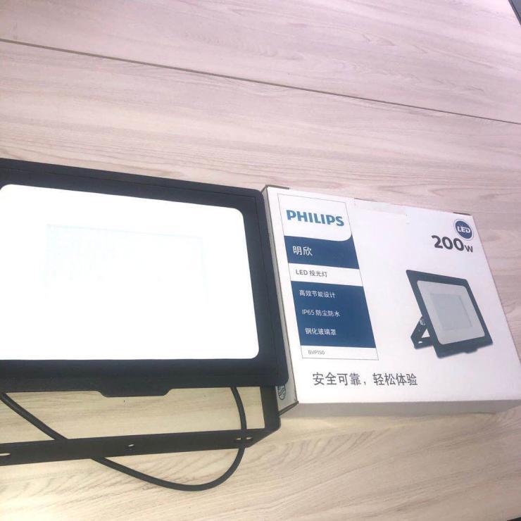 新品上市飞利浦BVP150 LED投光灯200W15