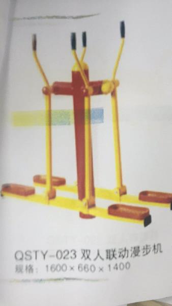 临沧小区健身器材厂家
